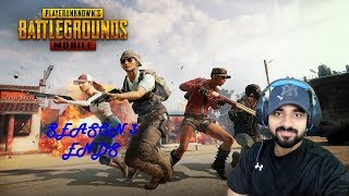PUBG MOBILE LIVE | SEASON 3 END | GIVEAWAY ON 500 SUBS