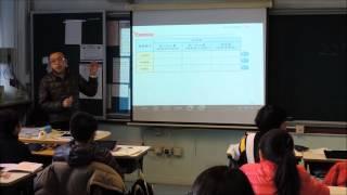 HKMLCPS Maths Lesson