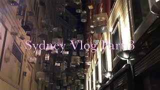 Maze | Sydney Vlog Part3 |