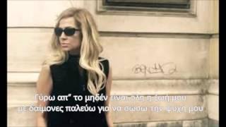 Άννα Βίσση Για σένα - καραόκε/instrumental  -  Anna Vissi Gia sena karaoke instrumental