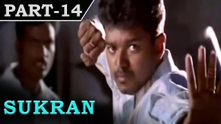 Video Sukran (2005) – Vijay - Ravi Krishna - Rambha - Movie In Part 14/16 download MP3, 3GP, MP4, WEBM, AVI, FLV Oktober 2017