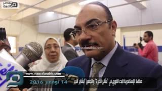 مصر العربية | محافظ الإسكندرية:البدء الفوري في