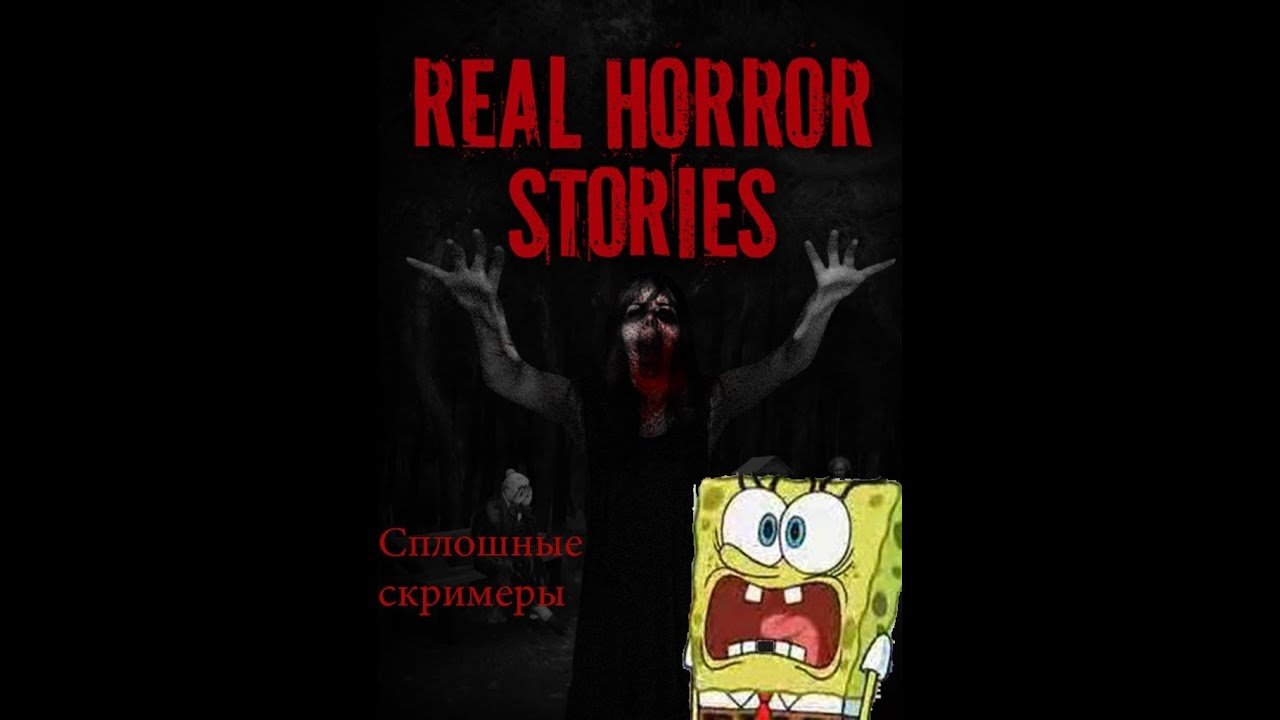 thesis horror stories Browse through and read descriptive short stories stories and books  short horror stories.