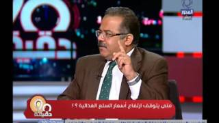 فيديو.. «مواطنون ضد الغلاء»: نتعرض لمؤامرة تهدف لـ«تسخين الشارع المصري»