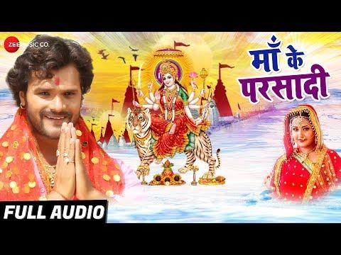 लाइका डबल होई Laika Double Hoi Full Song | Khesari Lal Yadav & Priyanka Singh | Ashish Verma