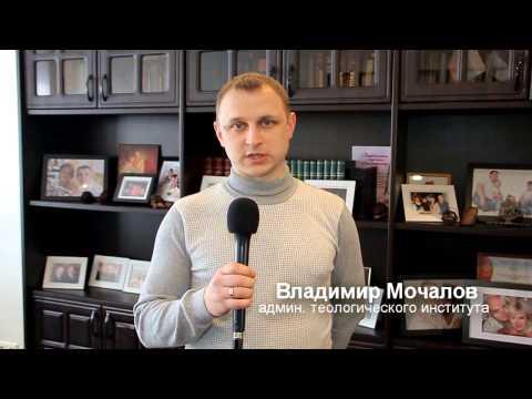 поздравления пасторов церквей г. Омска