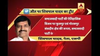 Shivpal Yadav praises Akhilesh Yadav for SP's win in Gorakhpur and Phulpur