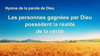 Cantique en français 2020 « Les personnes gagnées par Dieu possèdent la réalité de la vérité »