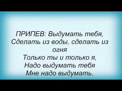 Клип Динамит - Выдумать