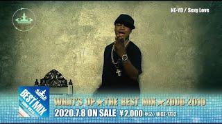 What's Up ~ The Best Mix 2000-2010 / 商品紹介動画