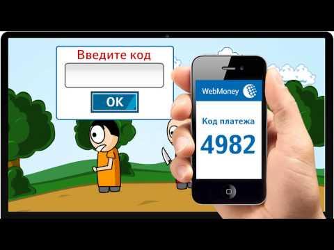 X20: оплата в онлайн-игре