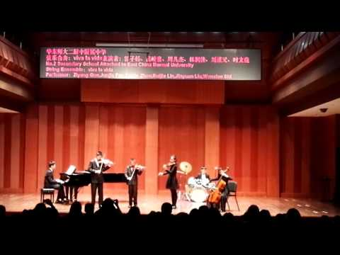 Shanghai First New Year International Music Festival for Middle School Students