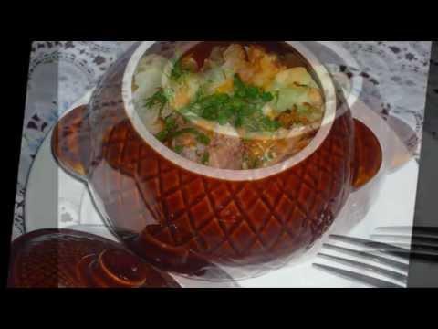 Картофель с курицей и грибами в горшочке.