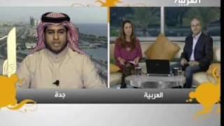 لقاء صباح العربية عن حملة فرمان - عبدالله الحمدان