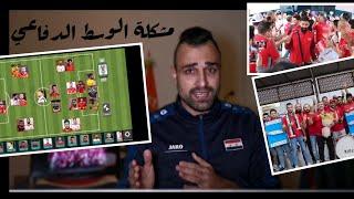 نتيجة مباراة سوريا والصين في تصفيات كأس العالم 2022 - ميركاتو داي