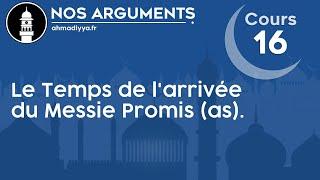 Nos Arguments - Cours 16