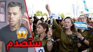 لماذا الايرلنديون يكرهون اسرائيل !!