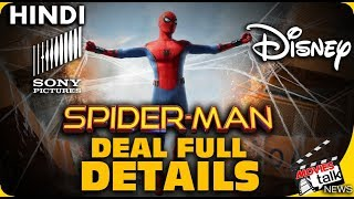 Spider-Man Sony-Disney Deal Full Details [Explained In Hindi]