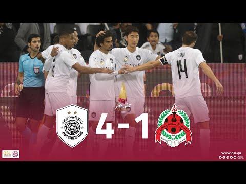 Al Sadd 4-1 Al Rayyan - Semifinal 2 #QatarCup2020