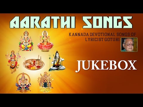 Aarathi Songs  Jukebox   Goturi  Kannada Devotional Songs