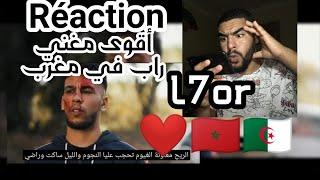 L7OR - HES BIYA - الحر - حس بيا Réaction By Yacine Dz  🇩🇿❤🇲🇦