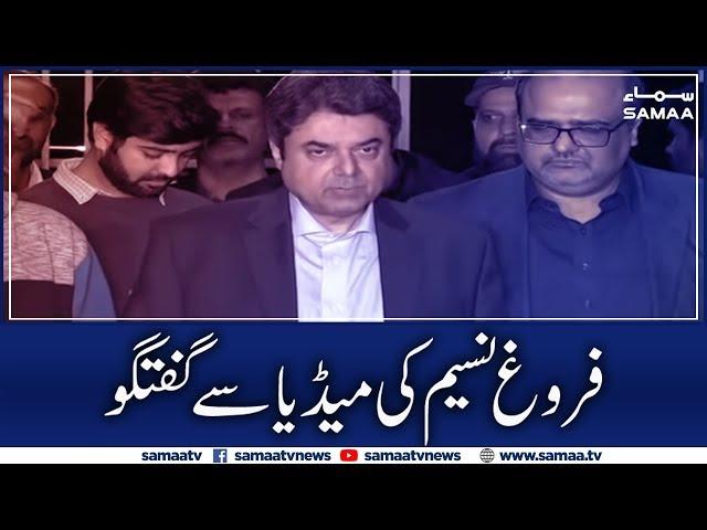 Farogh Naseem addresses media in Islamabad | SAMAA TV | 13 Nov 2019