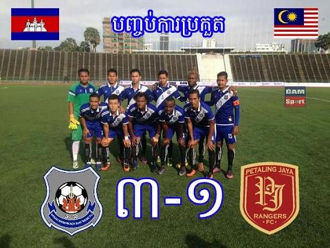 Resultado de imagem para Preah Khan Reach  Svay Rieng