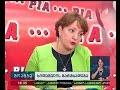 ხიდაშელი: იზორიას სიტყვები ვნებს ქართული ჯარის რეპუტაც�