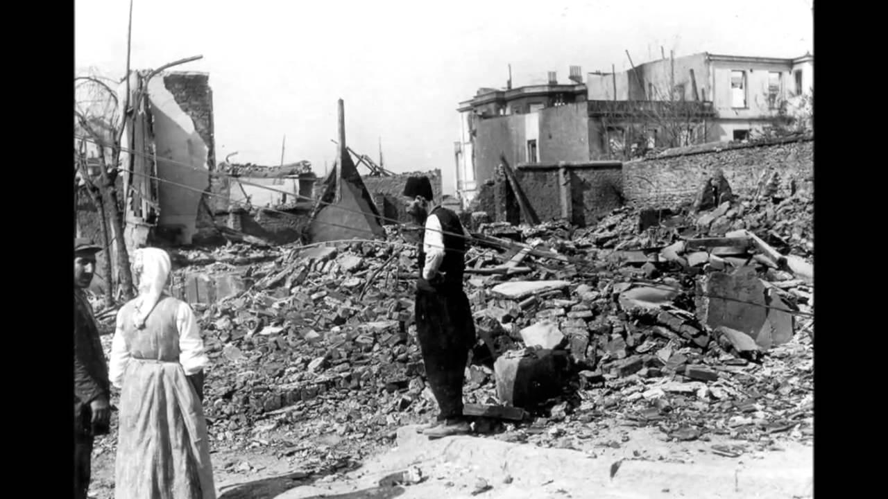100 χρόνια συμπληρώθηκαν φέτος από την καταστροφική πυρκαγιά της Θεσσαλονίκης!