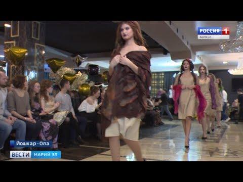 В Йошкар-Оле состоялся модный показ «The Festival of Fashion» - Вести Марий Эл