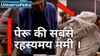 Ancient Aliens in Hindi |  ऐन्शिएंट एलियंस |