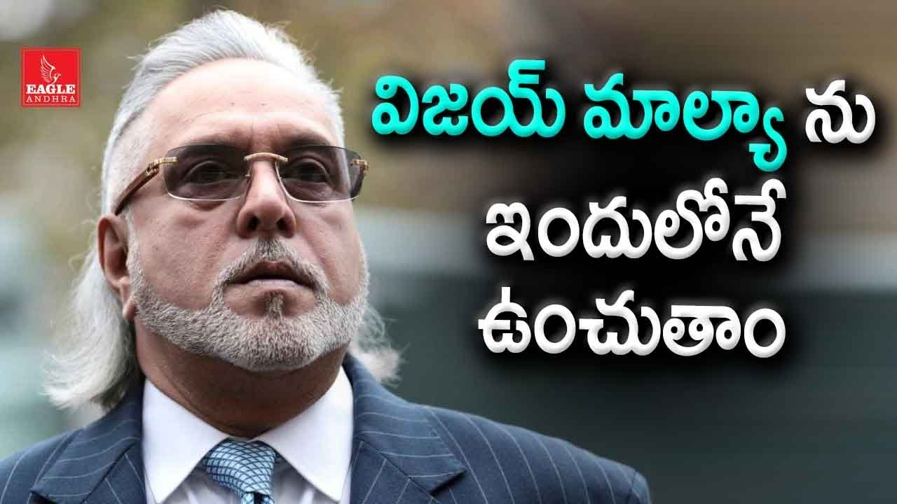 life history of vijay mallya Vijay mallya barred from accessing rs 515 crore severance payrecently, the country's largest vijay mallya's private photosvijay mallya has several facets to his life besides being an indian nba when the nba had its share of bollywood masala history the day hyderabad became a part of.