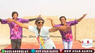 New Balochi Song Mani Wate Salkoa Waati Binazina Dance Performancenew Star Dance Production Gurap