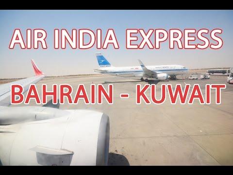 Air India Express B737-800 - Bahrain to Kuwait (HD)