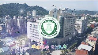 2018 台北醫學大學附設醫院 智慧醫院十週年