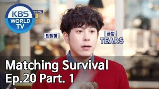 Matching Survival 1+1 | 썸바이벌 1+1