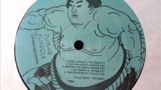 Soichi Terada - Shiko Stepper Rumblin - Sumo Jungle Far East Recording