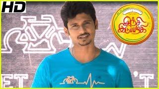 Inji Iduppazhagi Tamil Movie | Celebraties Workout | Anushka Shetty | Arya | Urvashi