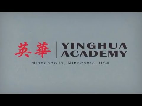 About Yinghua Academy (8-minute)