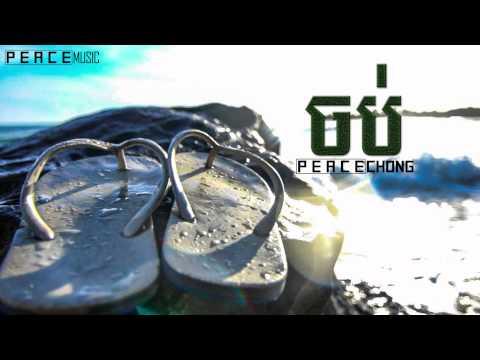 PEACE CHONG - ចប់ JOP (Official Audio)