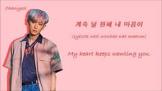 Video Exo - Chill (소름) Lyrics [color-coded Han|Rom|Eng] download MP3, 3GP, MP4, WEBM, AVI, FLV Juni 2018