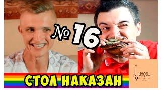 Первое вегетарианское кафе в Ярославле -