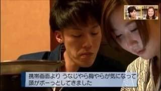 西川史子 MEGUMI 重盛さと美 島崎和歌子【オンナの噂研究所】女が不機嫌...