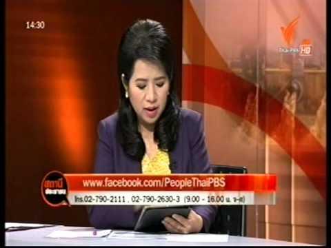 16-6-2014 สิทธิบำนาญชราภาพประกันสังคม   สายด่วน  1506