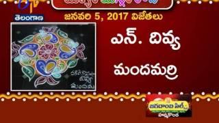Mutyala Muggula Poti | Winners List 5th January | ETV Telnagana