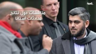 وفد المعارضة السورية المسلحة يتجه إلى أستانا