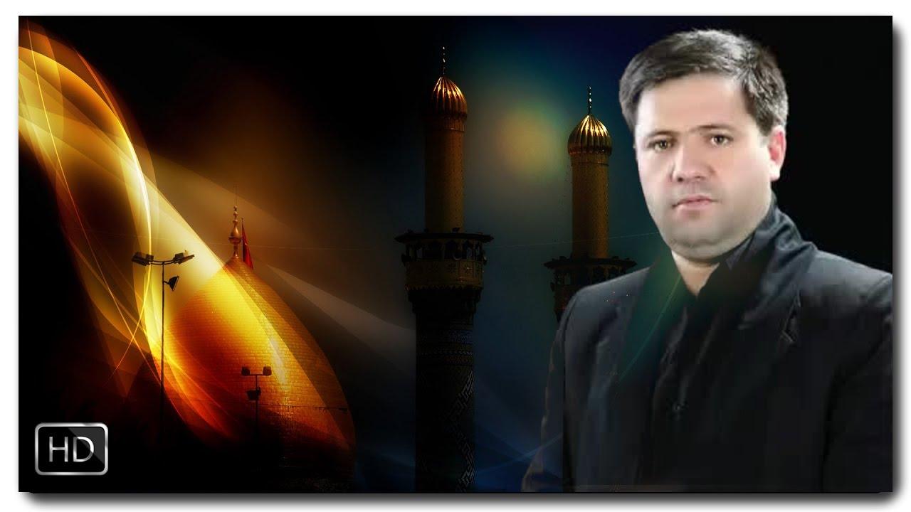 تلگرام حاج نادر جوادی Esker, Iran - Mashpedia Free Video Encyclopedia