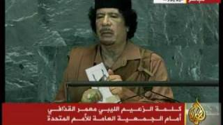 القذافي يرمي الكتاب الابيض
