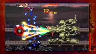 Akai Katana Quick Play HD - GigaBoots.com