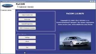FoCOM и Ford Galaxy 2.0 (часть 3)